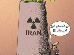 In line with Iranian propaganda effort vis-à-vis nuclear talks: